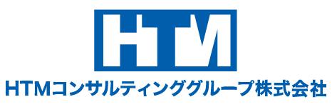 HTMコンサルティンググループ株式会社